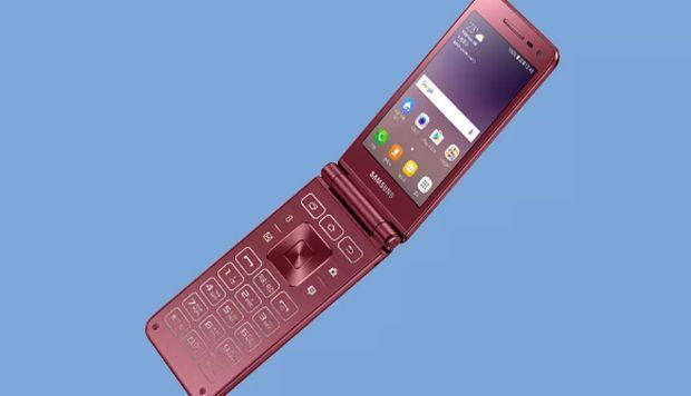 "Samsung anuncia su nuevo celular ""sapito"""