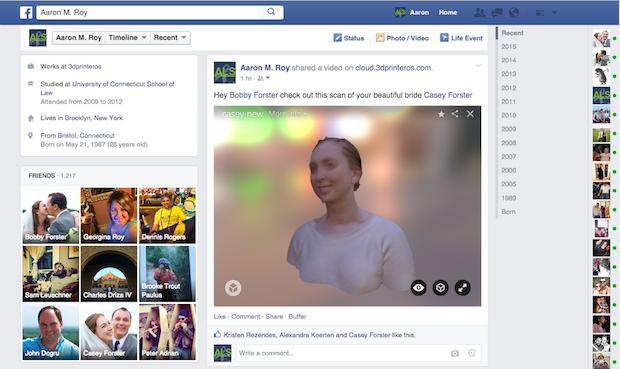 Facebook: ¡Ahora podrás comentar usando GIF animados!