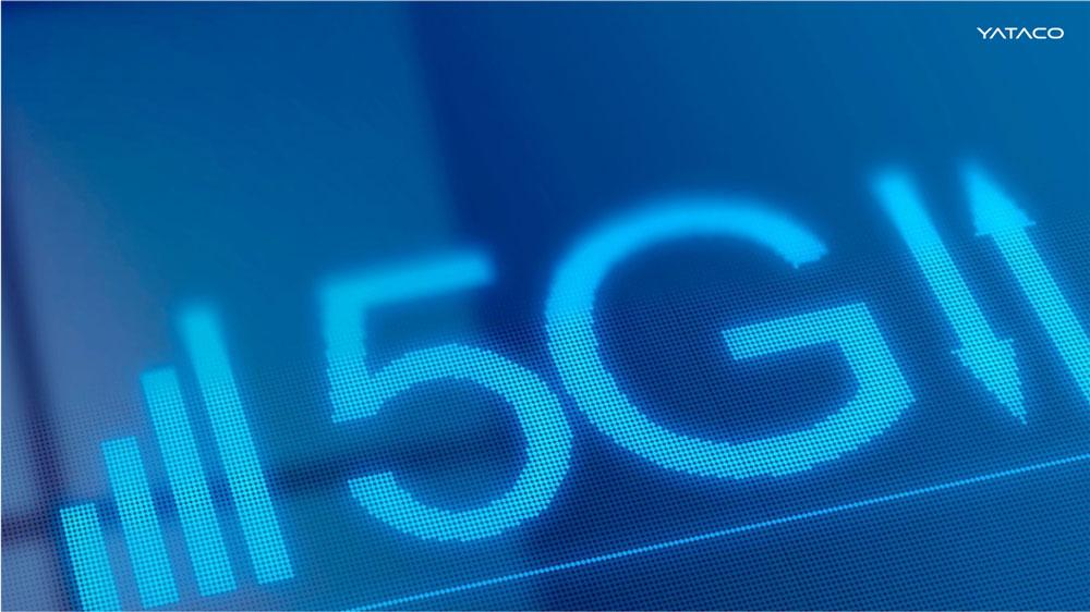 5G: Grandes cambios en el marketing tras su llegada