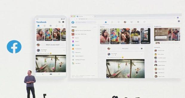Facebook muestra renovada interfaz y anuncia nuevo diseño