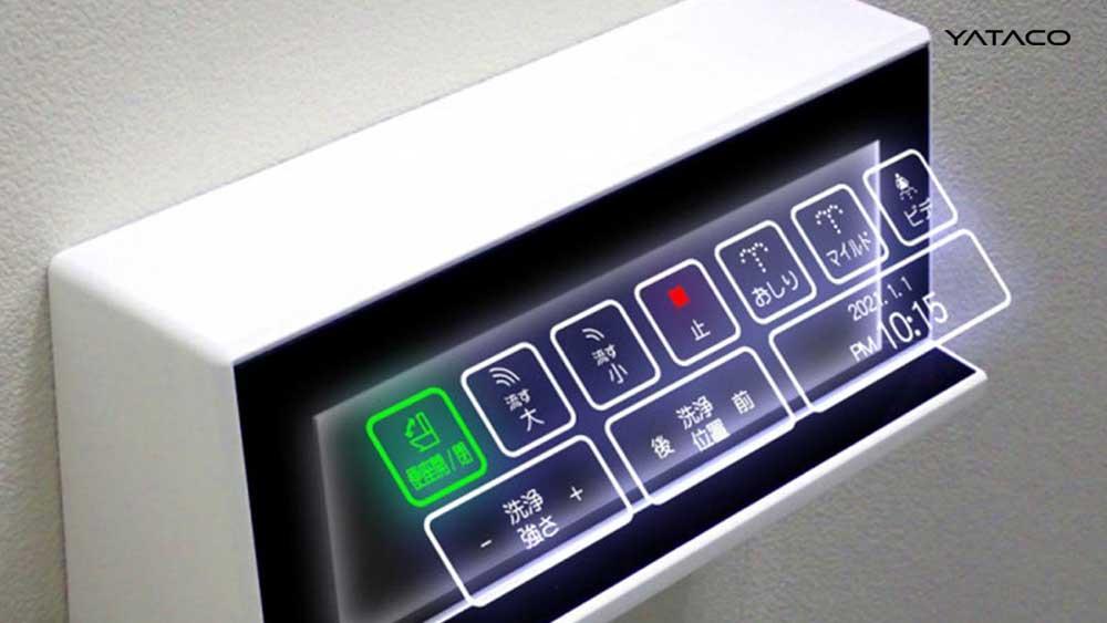 Japón ya está experimentando con pantallas táctiles con hologramas y podrían mejorar la higiene pública